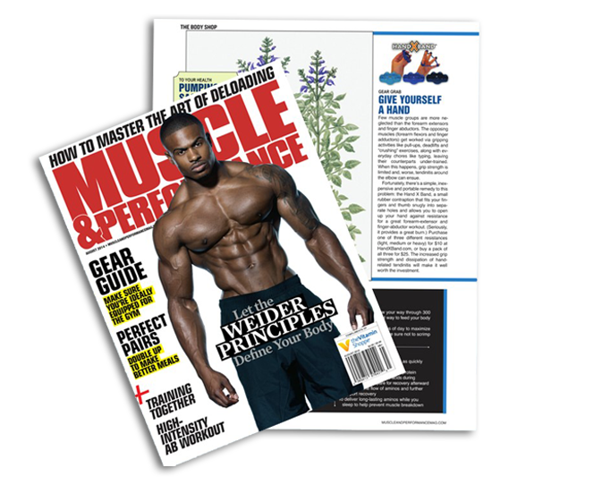 muscle_performance_feature